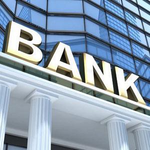 Банки Гиганта