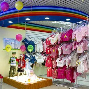 Детские магазины Гиганта