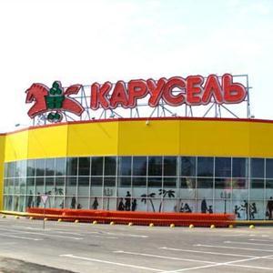 Гипермаркеты Гиганта