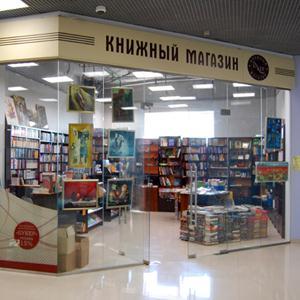 Книжные магазины Гиганта
