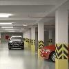Автостоянки, паркинги в Гиганте