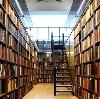 Библиотеки в Гиганте