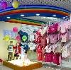 Детские магазины в Гиганте