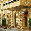 Гостиницы в Гиганте