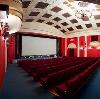 Кинотеатры в Гиганте