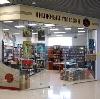 Книжные магазины в Гиганте