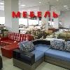 Магазины мебели в Гиганте