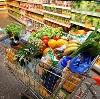 Магазины продуктов в Гиганте