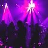 Ночные клубы в Гиганте