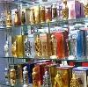 Парфюмерные магазины в Гиганте