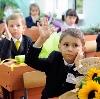Школы в Гиганте