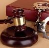 Суды в Гиганте