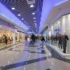Торговые центры в Гиганте