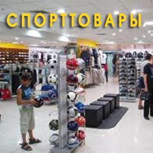 Спортивные магазины Гиганта