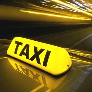 Такси Гиганта