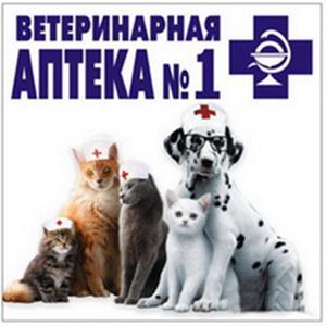 Ветеринарные аптеки Гиганта